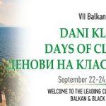 """Конференција """"Денови на Кластерите 2016"""" , Охрид, 22-24.09.2016"""