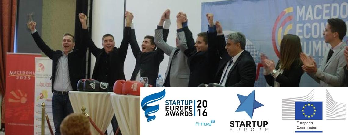 Победници на натпреварот Startup Europe Awards 2016