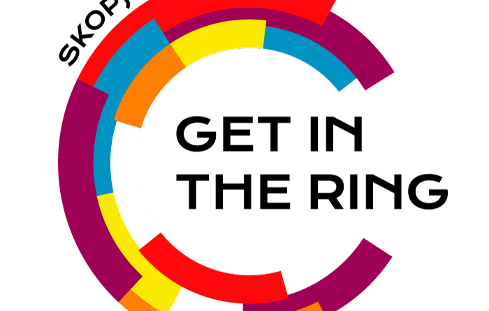 Натпревар за најдобар бизнис концепт  Get in the Ring  –  Skopje 2017 & European Startup Awards 2017